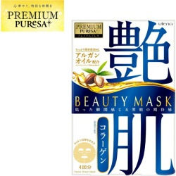 Premium Presa Beauty Mask Collagen Beauty Mask Co Collagen 4 Timesbeauty