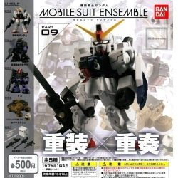 [Gacha gacha complete set] Mobile Suit Gundam MOBILE SUIT ENSEMBLE09 set of 5
