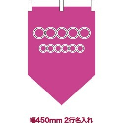 Hold the free name of the hanging banner tapestry store's name, letter; of the pattern 22 mini overcharge; is low cost 450mm width simply on short delivery date