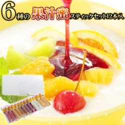 12 Fruit Juice Honey Stick Motoiri Sets