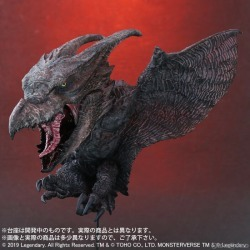 [FIG] Godzilla King of monsters finished product figure skating PLEX / essence plus (February, 2020) for the デフォリアルラドン (2019) public circulation