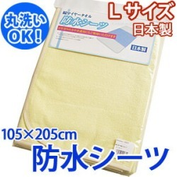 Cotton Towels Meyer Waterproof Sheets L Size 10p13oct 13 b Outlet Fs 3gm