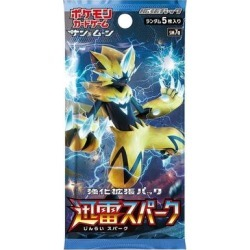 SM7a reinforcement expansion packs sudden peal of thunder spark Pokemon card game sun & moon 1 pack unit sale