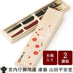 ≪Lucky sign plum treasuring >> couple chopsticks spring and summer lacquer work two set lacquerware lacquering (marriage celebration pair gift)
