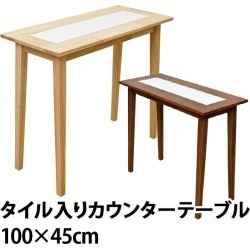 It includes the North European-style brown postage with one counter table 86cm in height wooden drawer with tile!