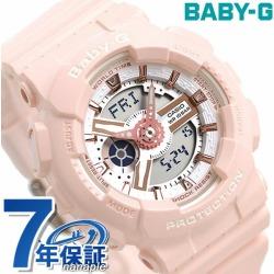 Baby-G world thyme hole Desiree Dis watch BA-110RG-4ADR CASIO Casio baby G pastel pink clock found on Bargain Bro India from Rakuten Global for $99.00