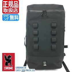 [under marathon holding!7/11( tree) until 1:59!] The rucksack men gap Dis rucksack high school student attending school rucksack trip rucksack attending school bag bicycle backpack bicycle which has a cute chrome rucksack BG-254BKBK backpack CHROME URBAN