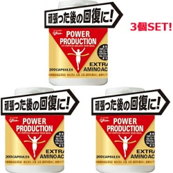 Glico POWER PRODUCTION EXTRA AMINO ACIDS (3 Jars/Set) sports supplement