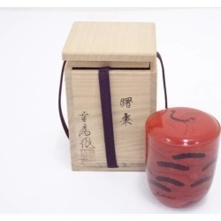 竹内幸斎造曙棗 [tea ceremony / tea set / tea service set / curio / tea / jujube]