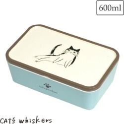 "Sugar Land ""CAT'S Whiskers lunch BOX"" blue lunch box lunch goods gem company"