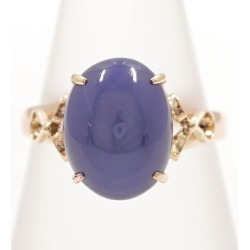 18K PG ring 8.5 composition star sapphire used jewelry ★★ giftwrapping for free