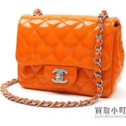 Take Chanel mini-matelasse chain shoulder bag orange patent leather silver metal fittings classical music flap bag slant; here mark twist lock enamel A35200 #19 Classic Mini Flap Bag