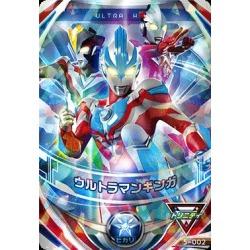 Ultra Man Fusion Fight 5 Bullet 5002 ウルトラマンギンガ Tr