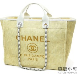Chanel Deauville large shopping tote bag yellow X ivory here mark chain shoulder straw raffia A66941 #19 DEAUVILLE SHOPPING TOTE CC LOGO