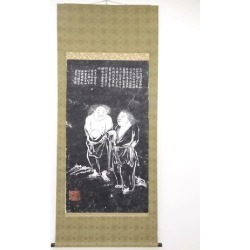 Figure of middle picture in Japanese style mountain in winter picking up rubbed copy paper on which a painting is painted hanging scroll (protection box) sect sou