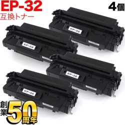 [A4 paper 500 pieces presentation] toner four set black compatible with EP-32 (1561A013) for Canon
