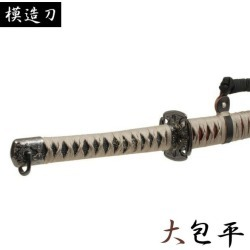 Imitation sword size parcel flat model sword swordsmith series (interior for the sword sword admiration for the stage for the training Japanese sword costume play small tools drama for the imitation sword simulated sword art sword exercise) (during shopp