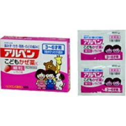 Alpen Children's Cold Medicine K Fine 12 Packages