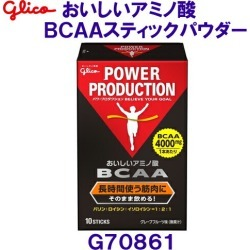 Amino acid BCAA stick powder G70861 where glycoglico is delicious