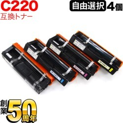 [A4 paper 500 pieces presentation] four sets which can choose toner free choice four set-free choice compatible with C220 (for RICOH) for RICOH