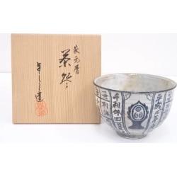 Kyoto ceramic ware Asami takes ∂ Sanzo head master of a school career bowl [Japanese dishes / Matcha porcelain bowl / Matcha bowl / tea ceremony / tea set / tea service set / curio / tea]