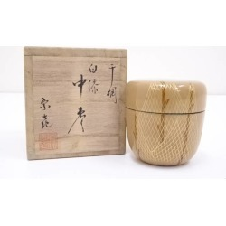宗誓造白漆塗干網蒔絵中棗 [tea ceremony / tea set / tea service set / curio / tea / jujube]