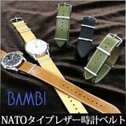 Watch Belt Watch Band Nato Type Belt ナトータイプ Leathermodel 18 Mm 20 Mm 22 Mm found on Bargain Bro India from Rakuten Global for $25.00