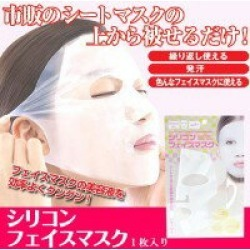 Silicone Face Mask found on MODAPINS from Rakuten Global for USD $6.00