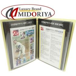 20th century design stamp world heritage set seat face value 18,000 yen /044151 ☆ unused collection