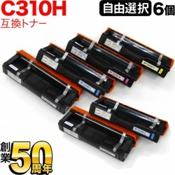 [A4 paper 500 pieces presentation] six sets which can choose toner large-capacity free choice six set-free choice compatible with C310H (for RICOH) for RICOH
