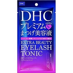 ▼▼ DHC extra beauty eyelash tonic 6.5mL (liquid cosmetics for exclusive use of eyelashes) during the coupon distribution (there is a post-mailing chase)