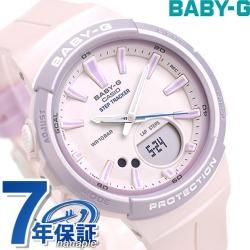 Baby-G running watch pedometer hole Desiree Dis watch BGS-100SC-4ADR CASIO Casio baby G pastel pink clock found on Bargain Bro India from Rakuten Global for $92.00