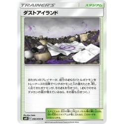 Pokemon card game SM10 090/095 dust island stadium (U bean jam mon) expansion packs double blaze