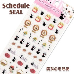 Kiki's Delivery Service (1) schedule seal SMR-03