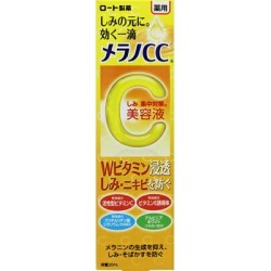 ▼▼ ROHTO Pharmaceutical Co, Ltd. melano CC medical use stain concentration measures liquid cosmetics 20mL [unregulated drug] during the coupon distribution