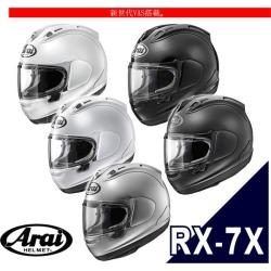 Helmet Rx7x