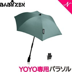 Parasol aqua BABY ZEN YOYO+ stroller awning fair or rainy weather combined use UPF +50 for exclusive use of \ point 16 times / baby then yoyo