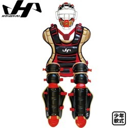 Catcher protective gear three points set CG-JN19SG for the limited Hatakeyama soft expression