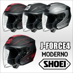 Moderno Jaforsformoderno Open Face Helmet Jet