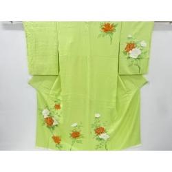 Peony design kimono sect sou