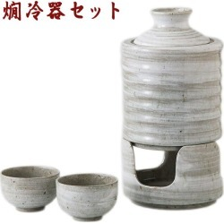 Sake bottle made of three points of bottle and cup sake left over warmed sake device set celadon porcelain brush 42-3-43 V30 earthenware