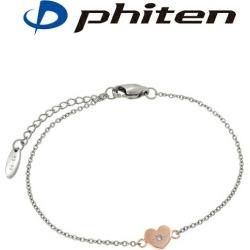 Ladies Titanium Bracelets Phiten Sports Marathon