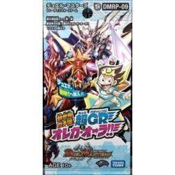 DMRP-09 super sky expansion packs first new world ガチ 誕! Super GR and オレガ aura! デュエル Masters 1 pack unit...
