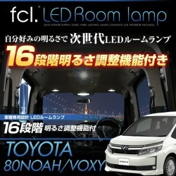 Noah Voxynav1 7pcs Exact Fit Vehicle Led Interior Lights Package