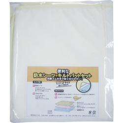 Mini Bed Waterproof Sheets