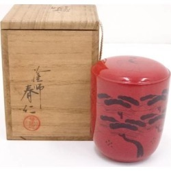 塗師春仁造玄々斎好曙棗 [tea ceremony / tea set / tea service set / curio / tea / jujube]