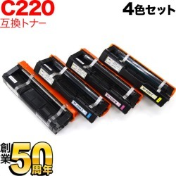 [A4 paper 500 pieces presentation] a toner four colors set compatible with SP toner C220 for RICOH