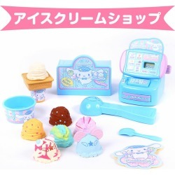 Cinamolol ice cream shop ごっこ set playing house set playing house toy toy ☆ character kids gift special feature