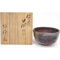 備前焼木村陶峰造茶碗 [Japanese dishes / Matcha porcelain bowl / Matcha bowl / tea ceremony / tea set / tea service set / curio / tea]