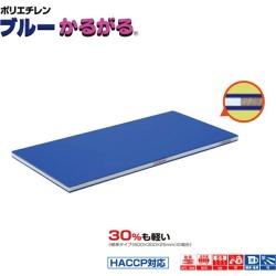 Light weight for polyethylene blue SDB25-7035 cutting board duties to feel light